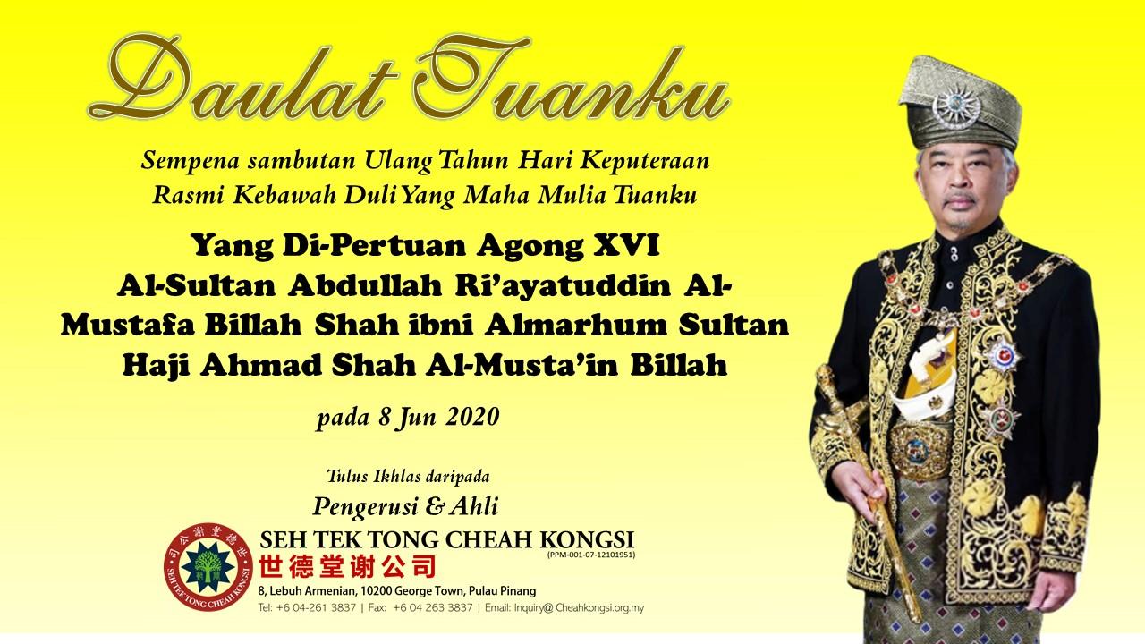 Hari Keputeraan Yang di-Pertuan Agong Al-Sultan Abdullah Ri'ayatuddin Al-Mustafa Billah Shah